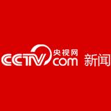 央视网-新闻频道