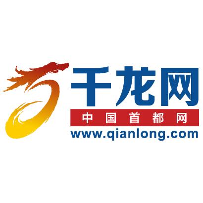 千龙网·中国首都网