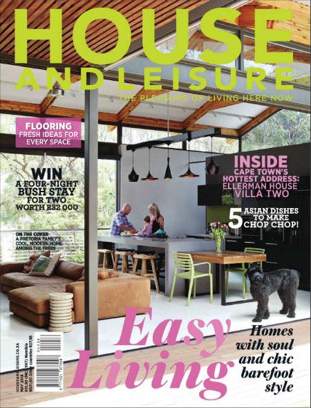 [南非版]House and Leisure 时尚家居设计杂志 2014年5月刊