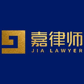 嘉维律师事务所